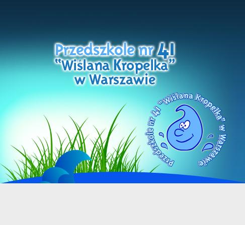 Przedszkole nr 41 w Warszawie